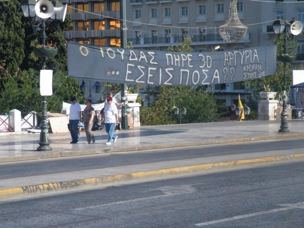 Banderole devant le parlement