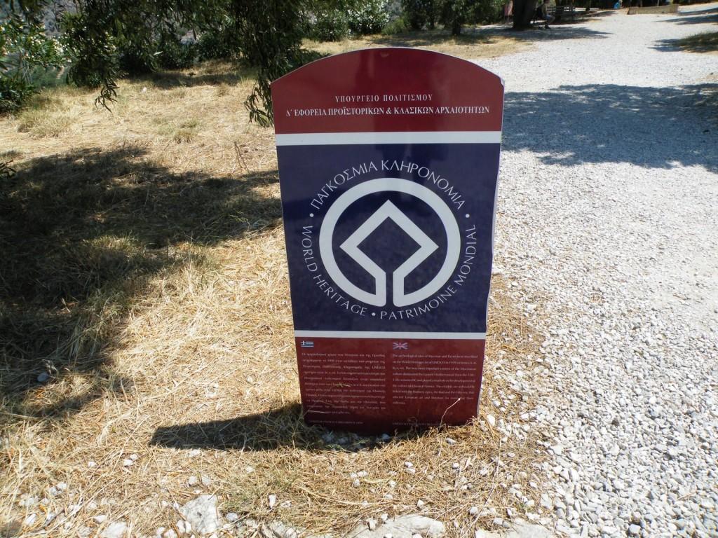 Mycènes, site classé à l'Unesco