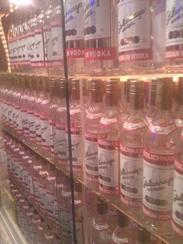 Mur de Vodka à Luxembourg