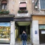 rue Dolfine